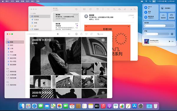 macOS Big Sur 11.1新功能