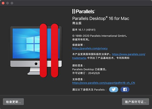 Parallels Desktop 16.png