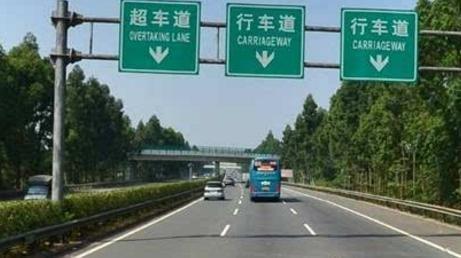 车道.jpg