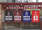 上海全民垃圾分类的失败是必然